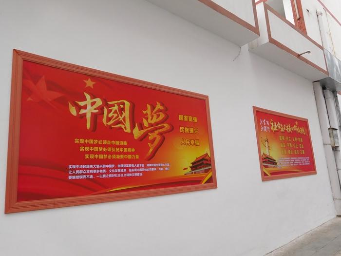 绵阳:社会主义核心价值观文化墙成为市民身边