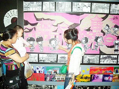 幼儿园中秋节剪贴画分享展示