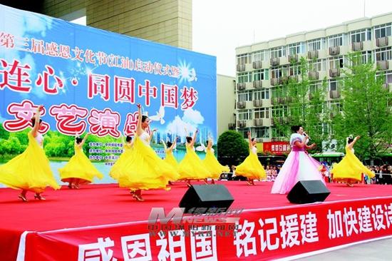 中国文明网·绵阳-绵阳文明网
